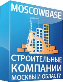 Московские строительные организации в муравьиная ферма песок купить