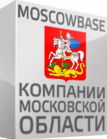 база данных предприятий москвы и московской области